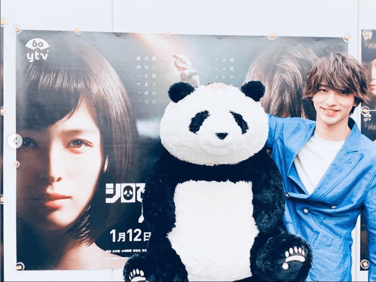 """横浜流星、""""巨大パンダ""""との2ショット公開に反響「かっこよすぎてしんどい」「今日のビジュアルも最&高」サムネイル画像"""