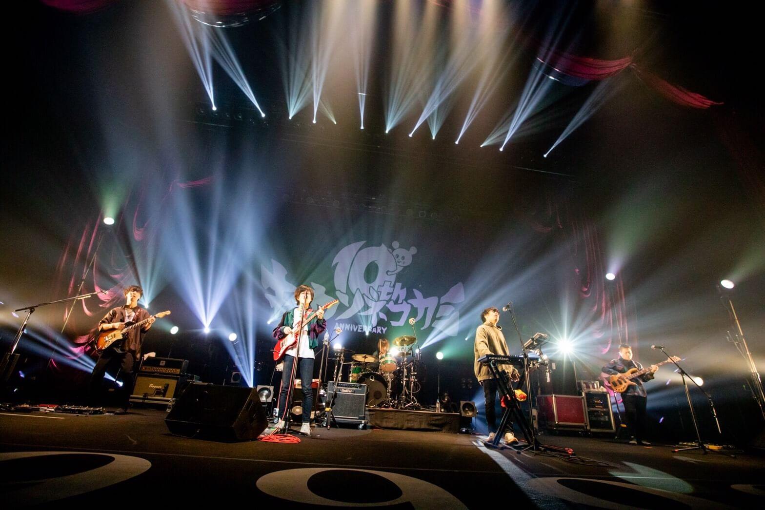 キュウソネコカミ、結成10周年記念、地元西宮でのワンマン公演大成功サムネイル画像!
