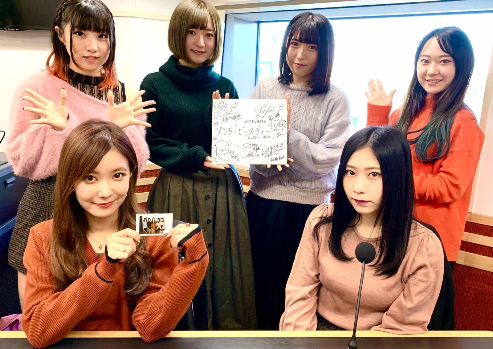 アンダービースティーのファッション・メイク・ヘアスタイルを徹底公開!【インタビュー・後編】サムネイル画像!