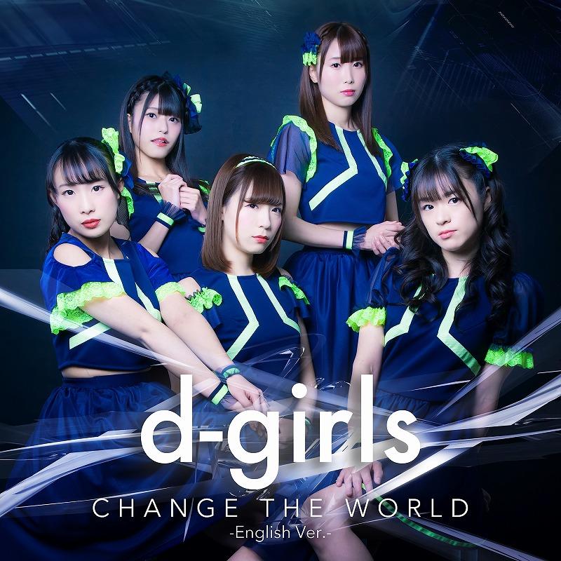 d-girls、2月に「Smile again-Rimix-」をリリースサムネイル画像!