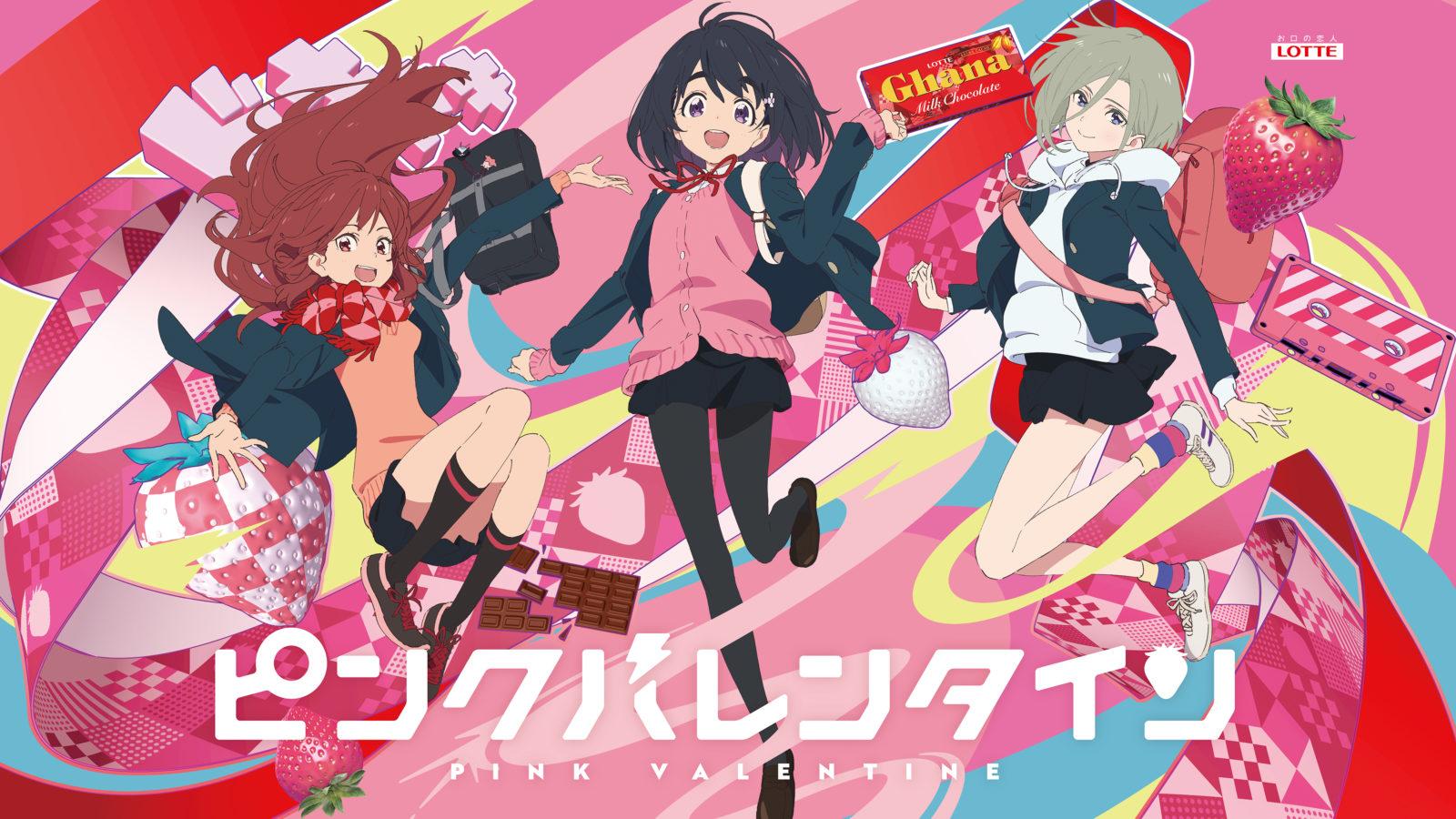 """Eve、新曲「心予報」がガーナチョコレート""""ピンクバレンタイン"""" テーマソングにサムネイル画像!"""