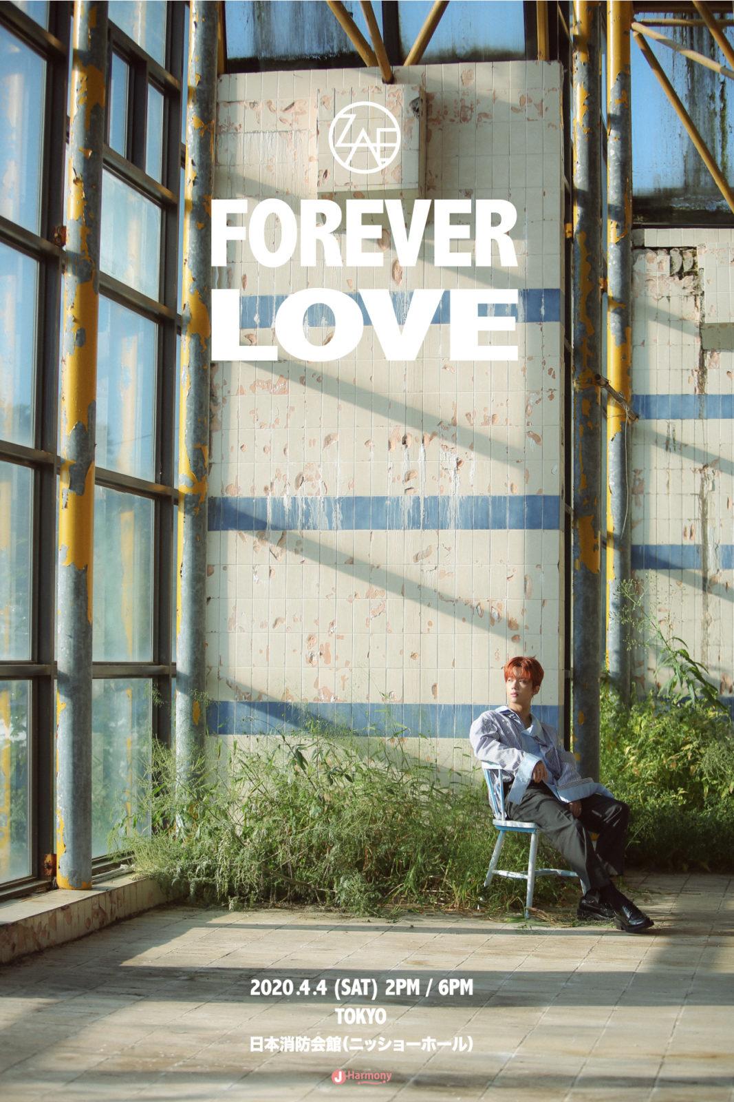 元B.A.Pヨンジェ、ファンミーティング&ミニコンサート「FOREVER LOVE」開催決定サムネイル画像!