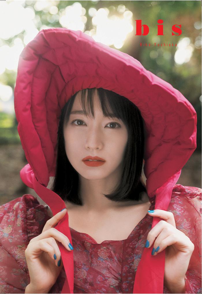 """吉岡里帆、儚くロマンチックな""""春ファッション""""を披露サムネイル画像"""