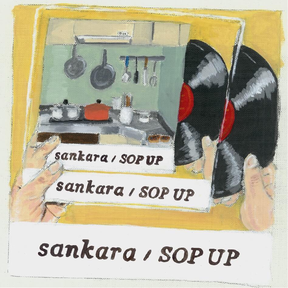 sankaraのセカンドEPがリリース決定!4月にはワンマンライブも開催サムネイル画像