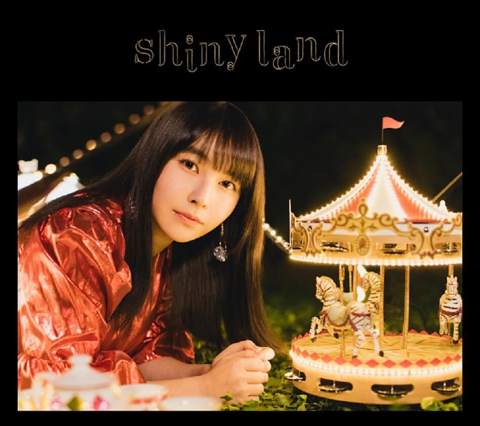 坂口有望、ニューアルバム「shiny land」特設サイト公開サムネイル画像