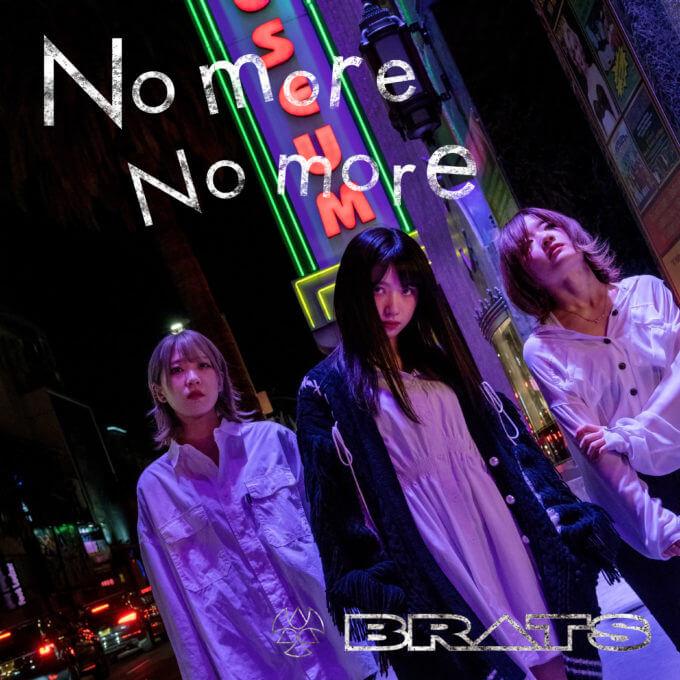 BRATS、7ヶ月連続リリース第2弾「No more No more」全世界配信開始サムネイル画像!