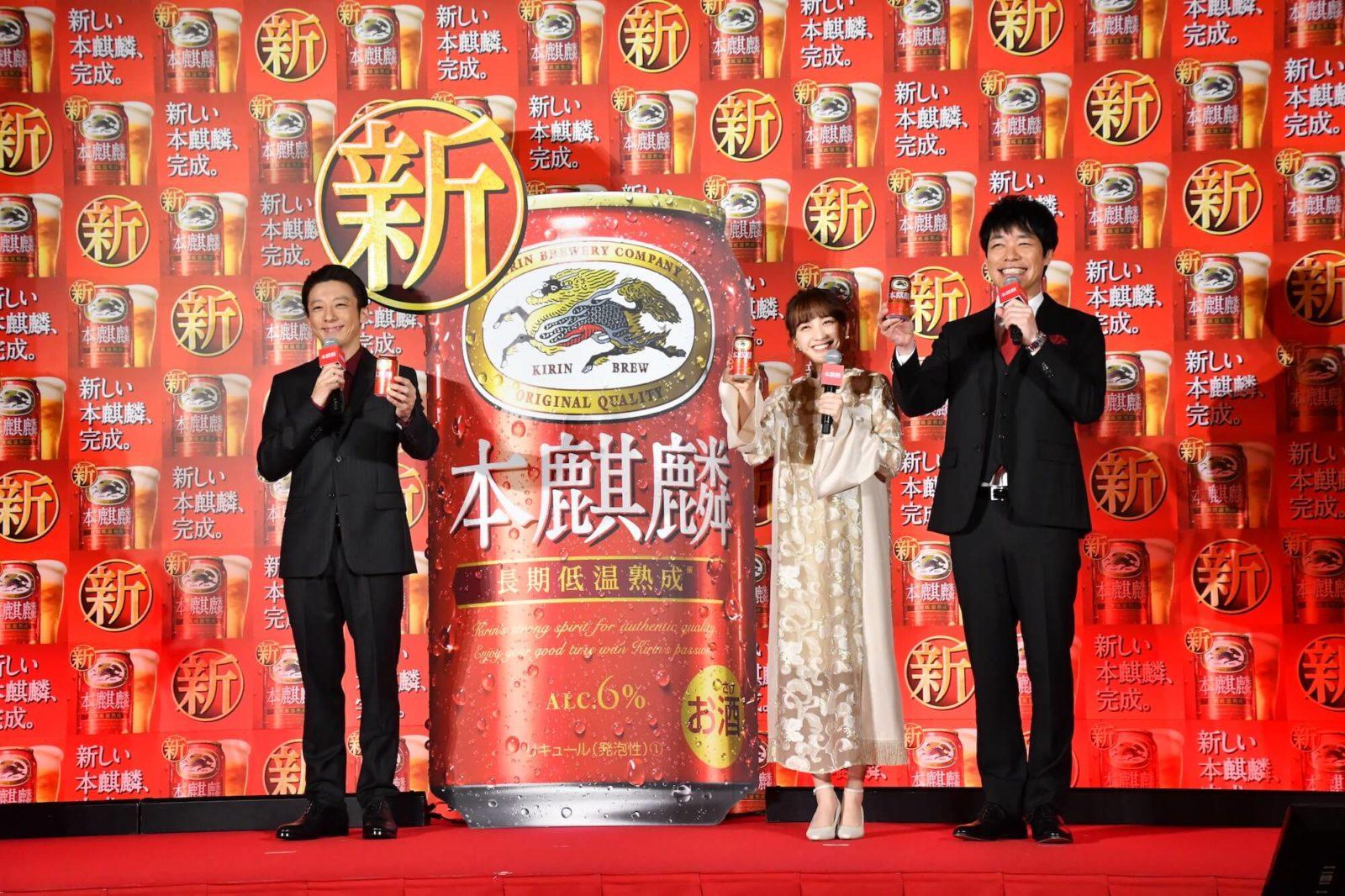 高橋一生、百田夏菜子&川島明と朝から乾杯…華麗なスーツ姿でホスト役もサムネイル画像