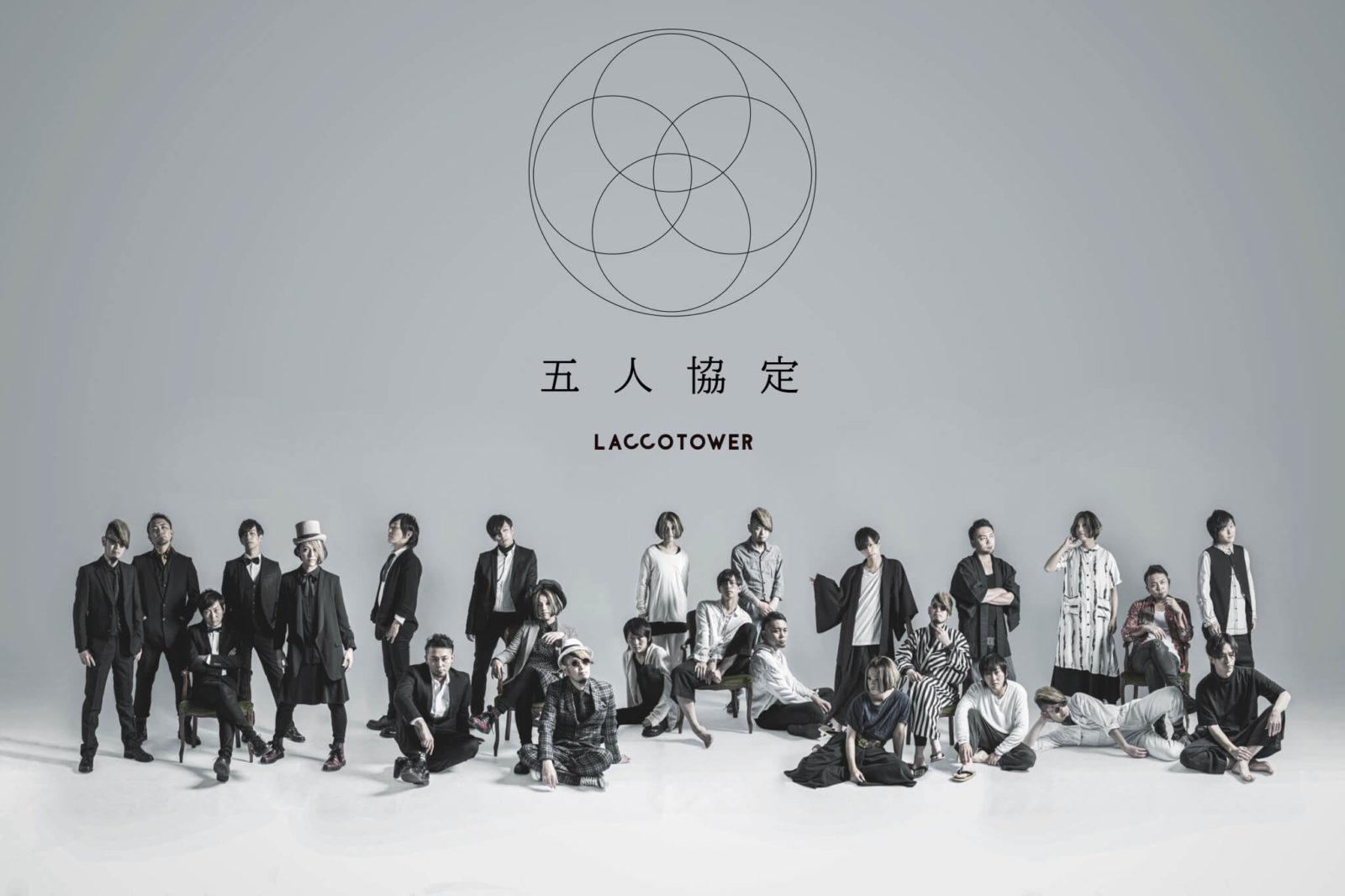 LACCO TOWER、新曲「閃光」が2020ザスパクサツ群馬公式応援ソングに決定サムネイル画像!