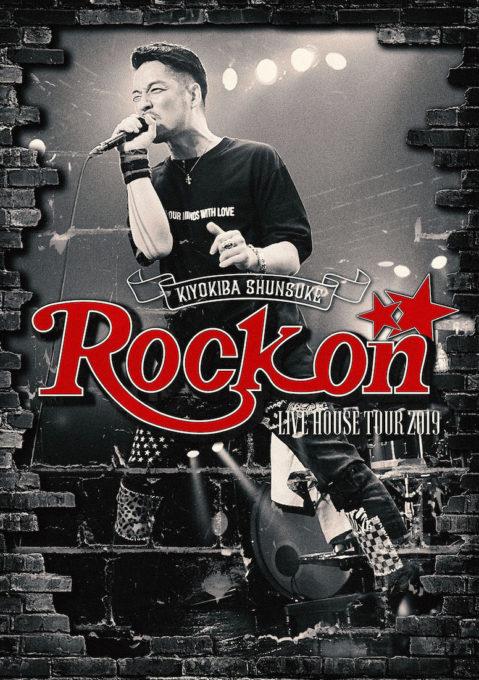 rock-on_jkt-3