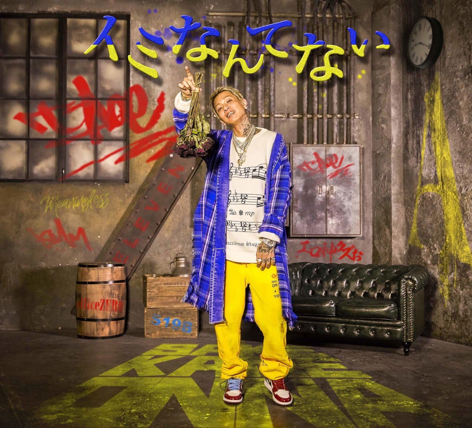 t-Ace、ニューアルバム「イミなんてない」リリース!全国ツアーの開催も決定サムネイル画像