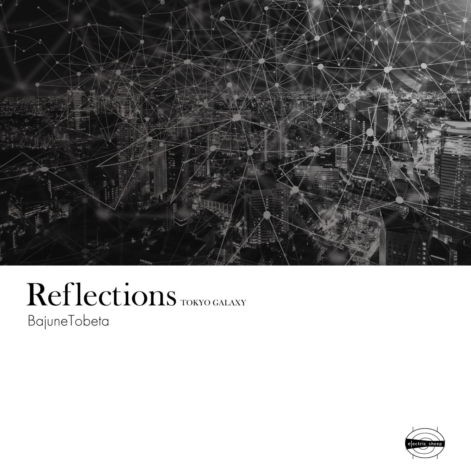 Avec Avec、Tomgggなど新進気鋭のリミキサー陣が参加、奇才トベタ・バジュン初のリミックスアルバム発売サムネイル画像