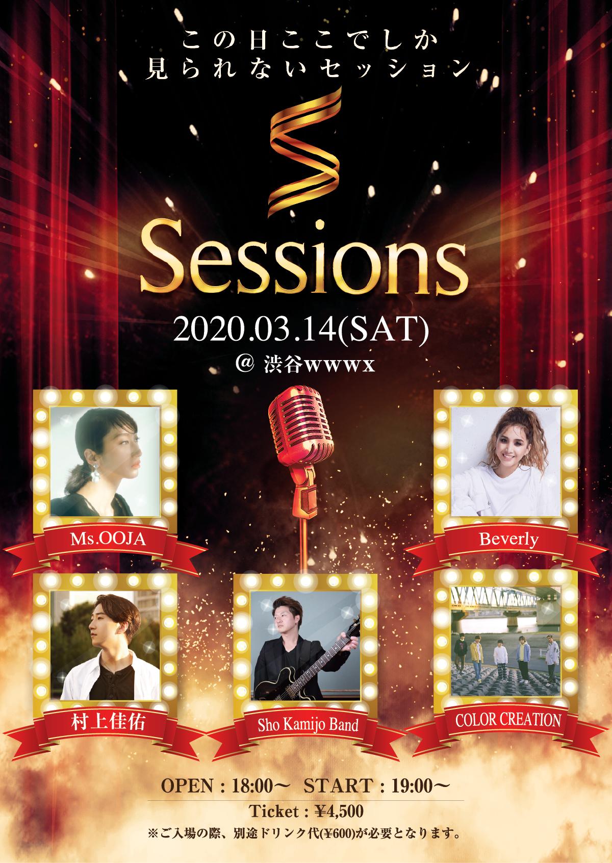 R&B系実力派アーティストが豪華生バンドで競演する「Sessions」3月14日渋谷WWW Xにて開催決定