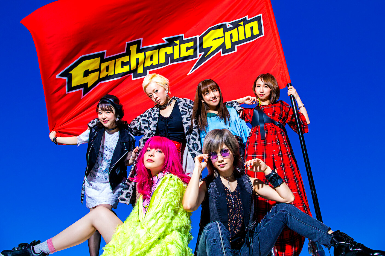 Gacharic Spin、最新作より「Gold Dash」(Para+応援ソング)公開サムネイル画像