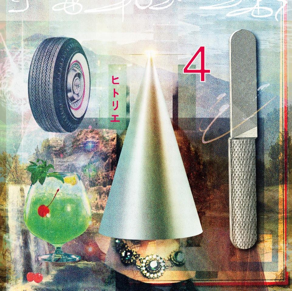 ヒトリエ、バンドの軌跡を辿る初のベストアルバムの特設サイトオープンサムネイル画像