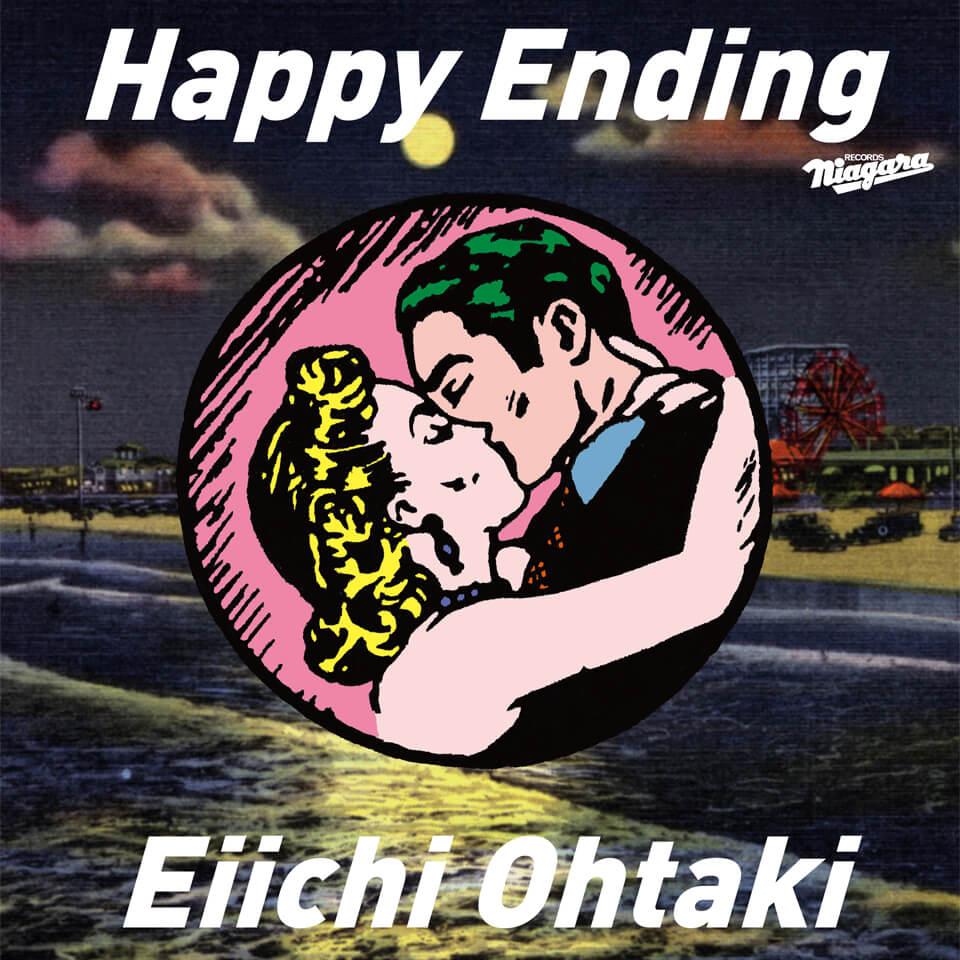 大滝詠一、ニッポン放送ラジオ特番『大滝詠一 Happy Endingの世界』放送決定サムネイル画像