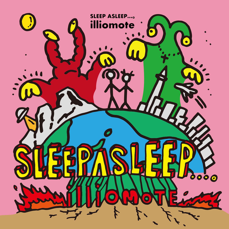 illiomote、4月8日リリースの1stEP『SLEEP ASLEEP…。』からリード曲「What is??」が先行配信開始