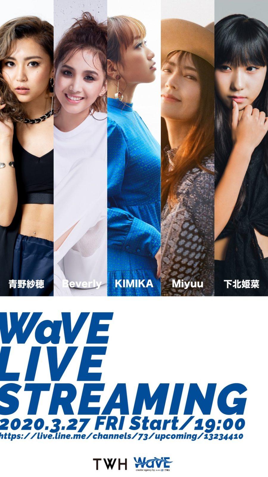 クリエイター・エージェンシー WaVEが主宰する配信ライブ「WaVE Live Streaming」開催決定サムネイル画像