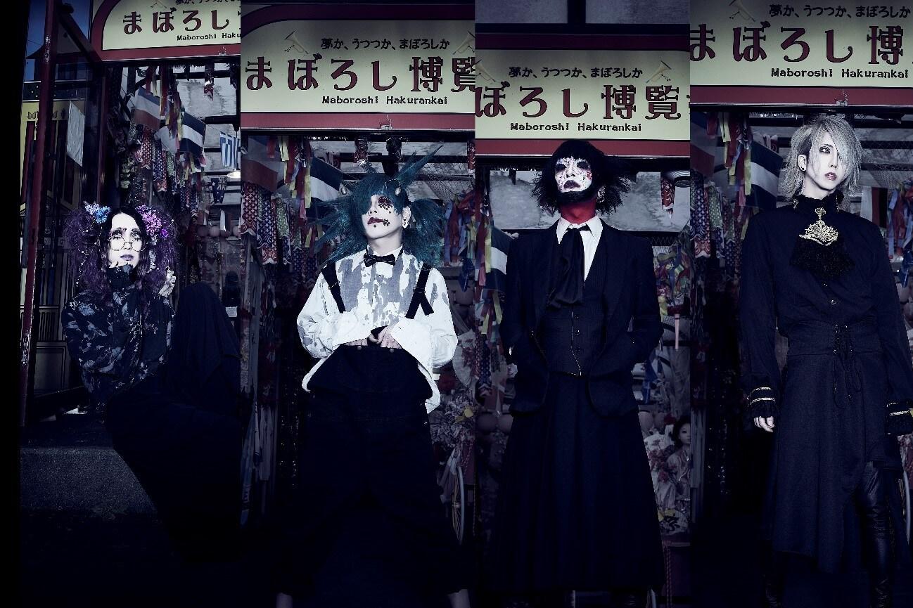gulu gulu、ミニアルバムリリース&単独公演 開催決定サムネイル画像