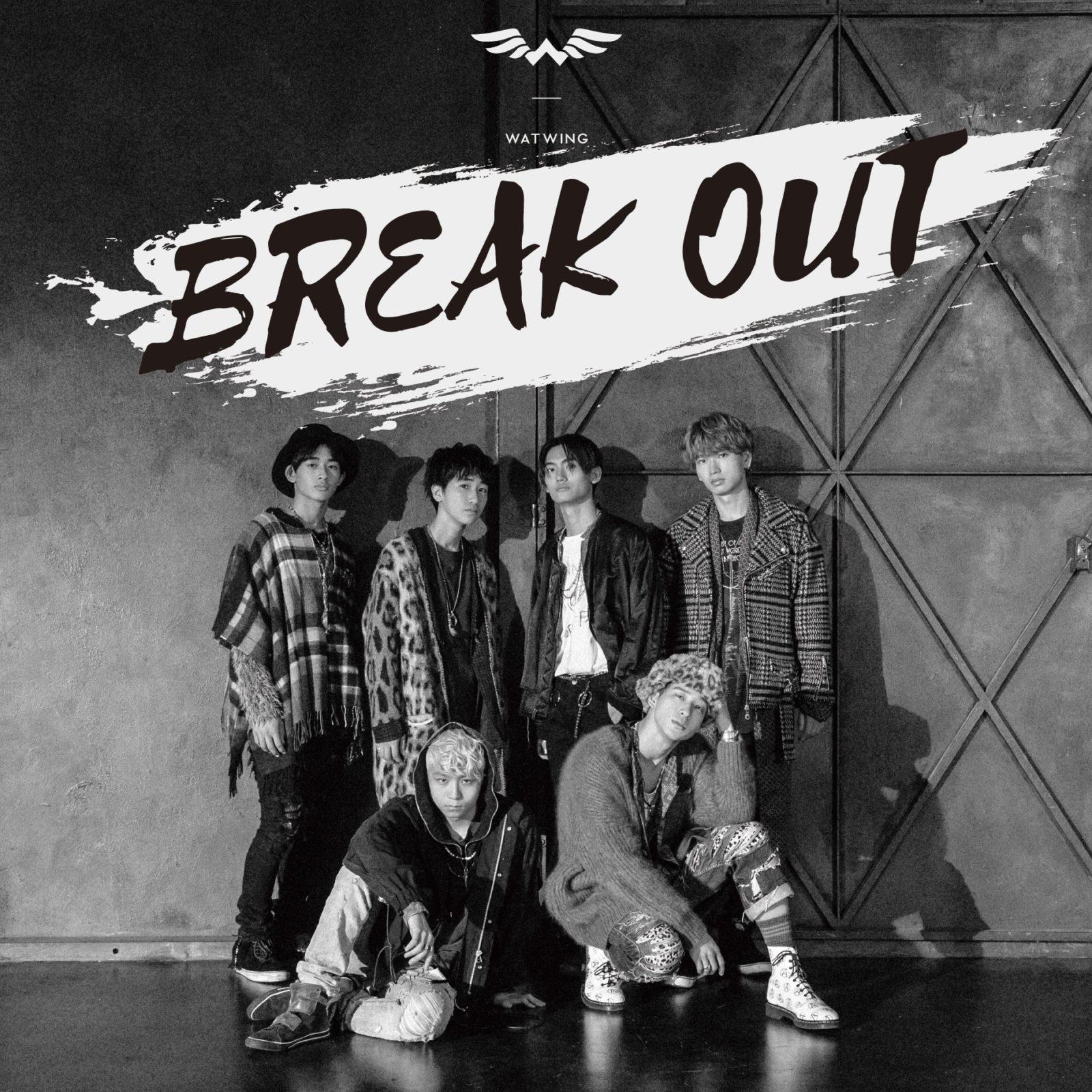 WATWING、2nd Digital Single『BREAK OUT』リリース&Fanwiki開設サムネイル画像