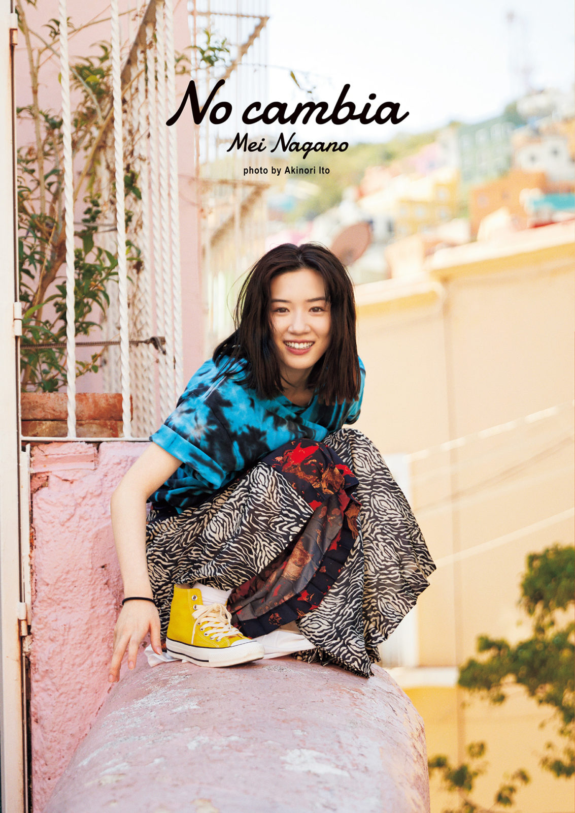 tsujo_cover-1_h1