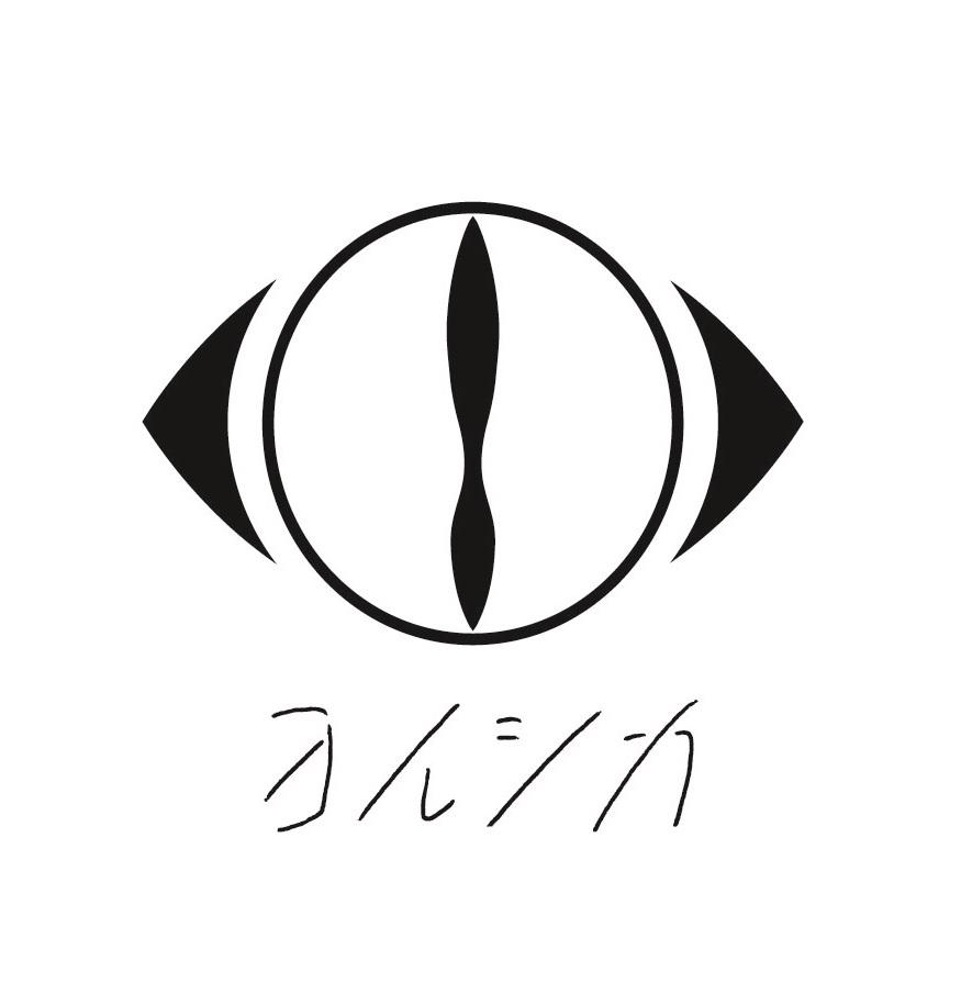 ヨルシカの新曲「春泥棒」、大成建設TVCM「ミャンマー」篇タイアップソングに決定