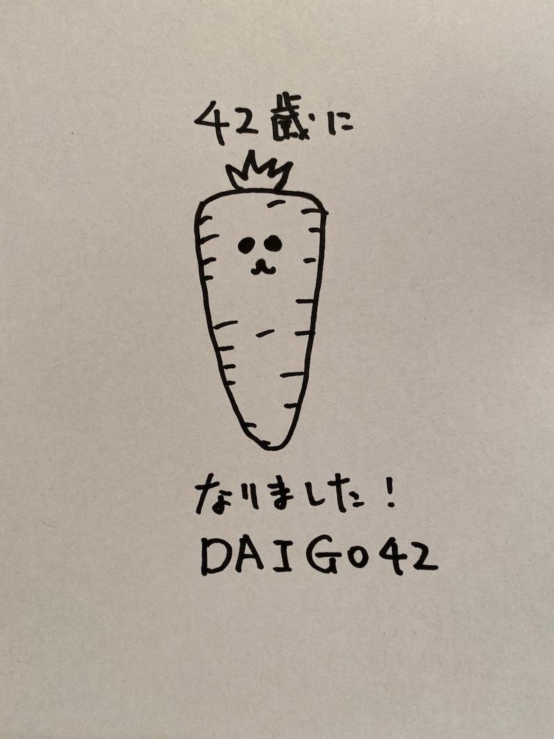 """DAIGO、控えめな""""42歳バースデー""""を報告&ファンらに呼びかけ「このご時世ですが…」サムネイル画像"""