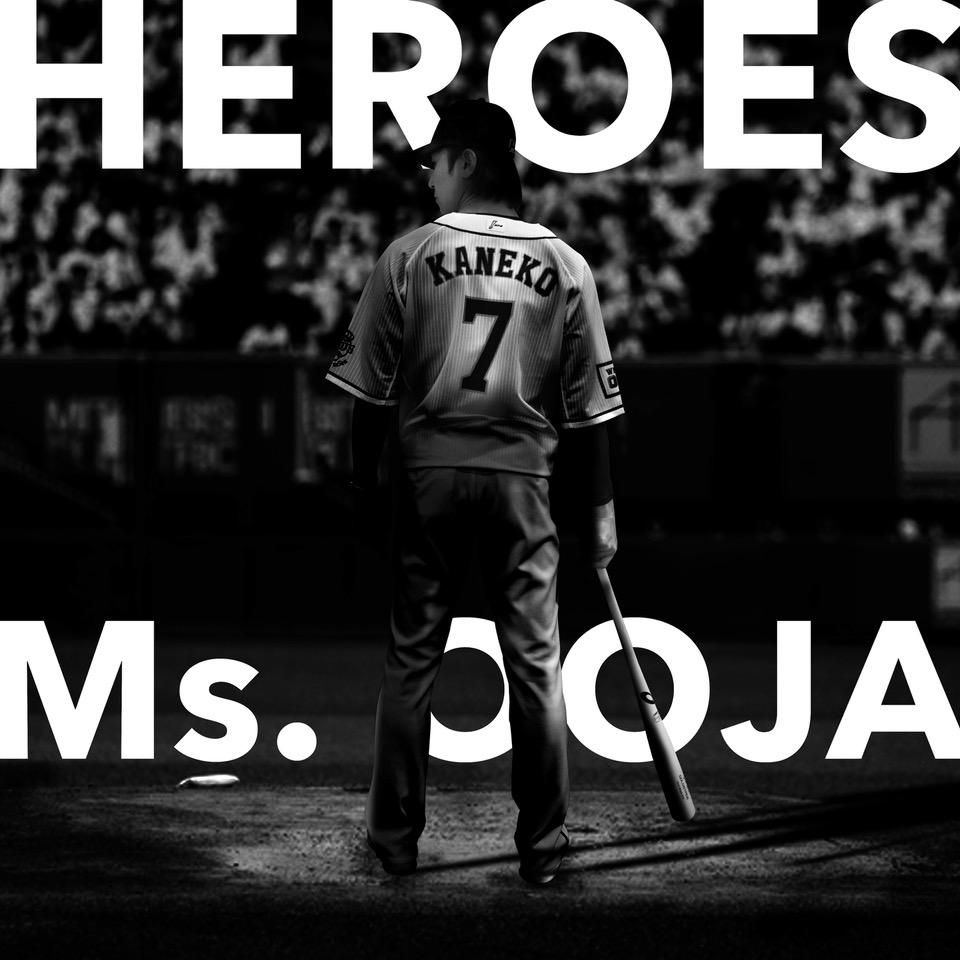 Ms.OOJA、埼玉西武ライオンズ・金子侑司選手からのオファーで制作した公式登場曲「Heroes」の配信開始