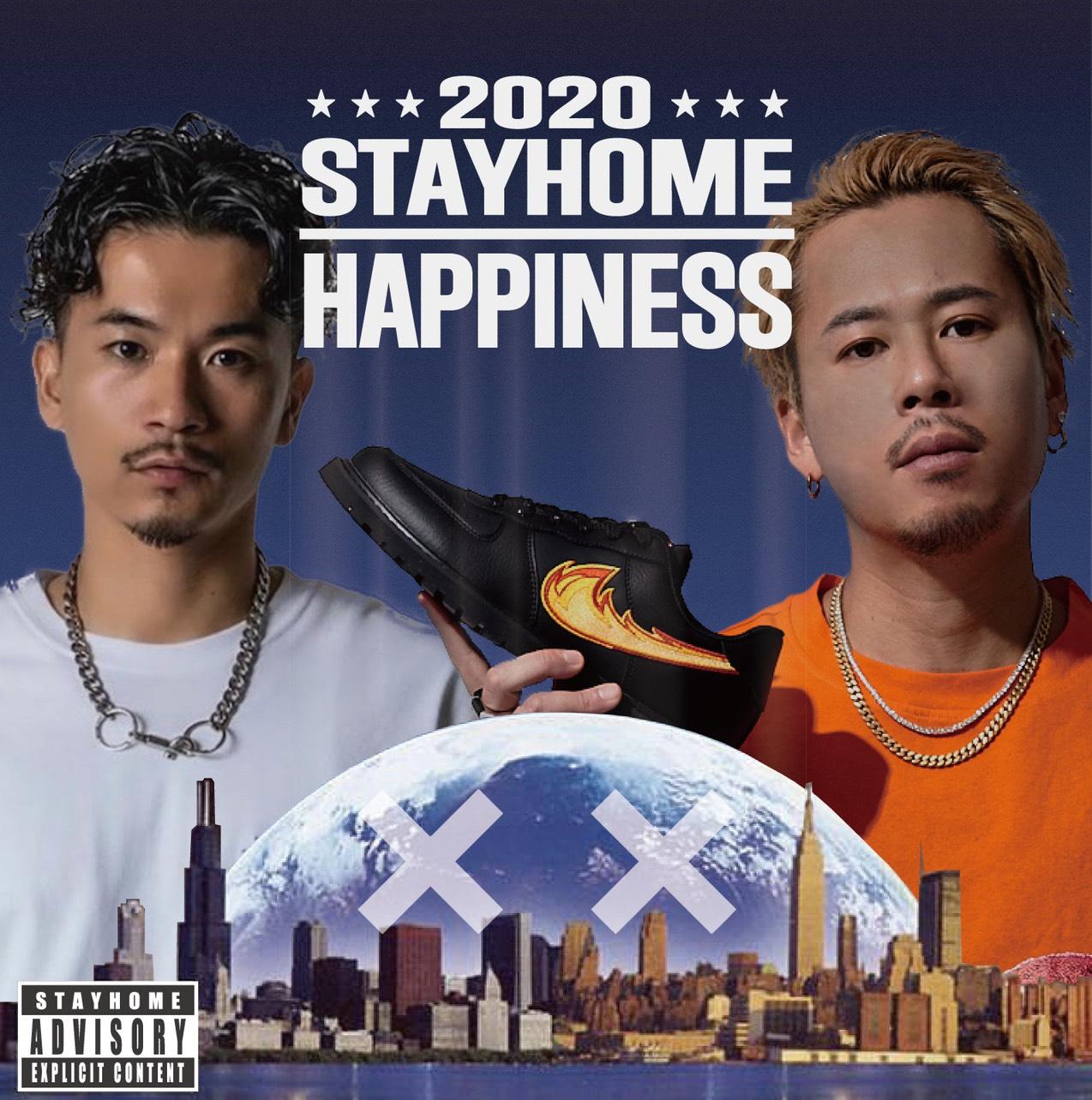 DJ HALとDJ KEKKEのコラボミックス『STAY HOME MIX』が無料公開サムネイル画像