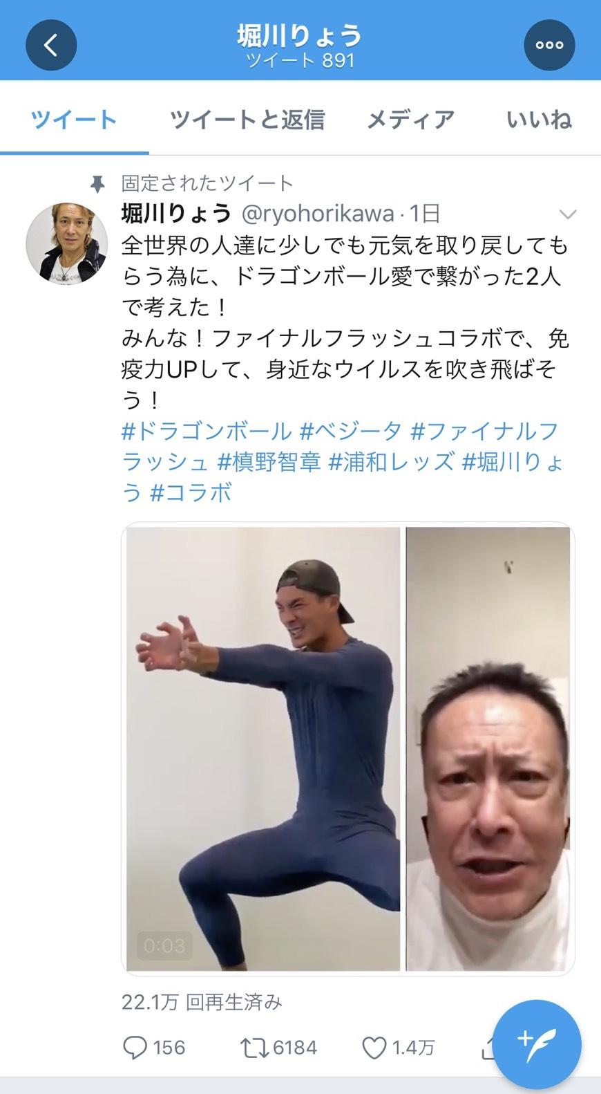ベジータ声優・堀川りょう、必殺技コラボにファン歓喜サムネイル画像