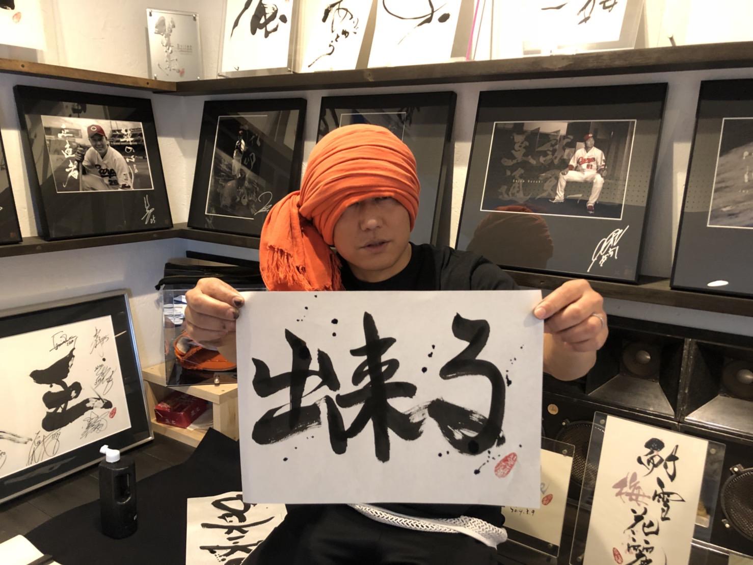 HAN-KUN、新曲「DE-KI-RU」がiTunesアルバムチャート1位