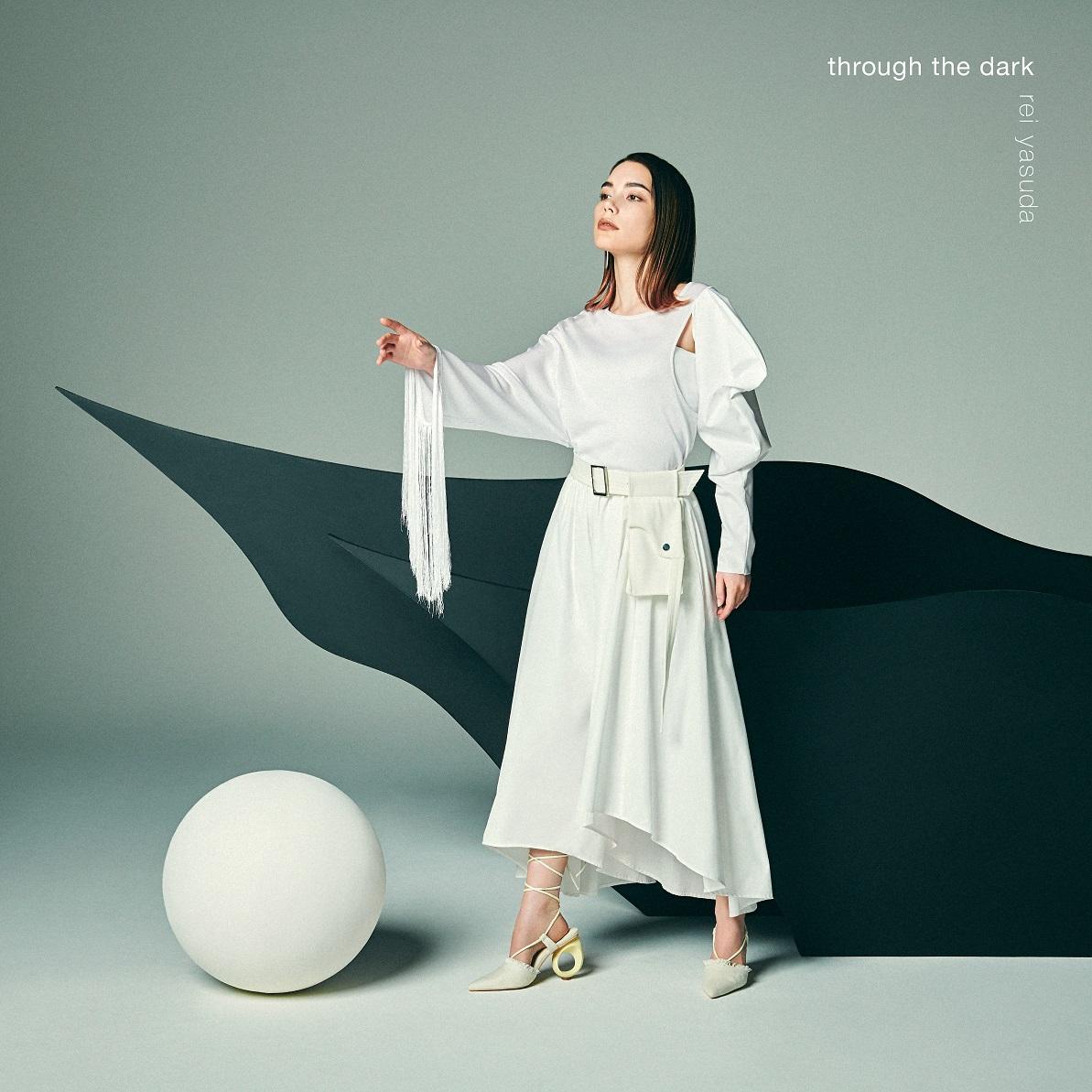安田レイ、5月27日発売NEWシングル「through the dark」新アートワーク解禁