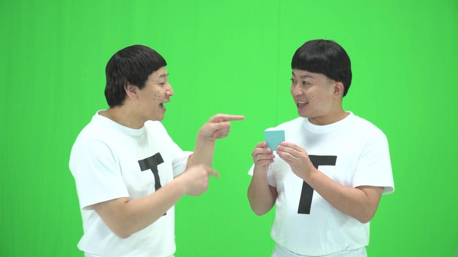 """チョコプラ長田、自身の誕生日会で""""18万円""""支払った理由とは?サムネイル画像"""