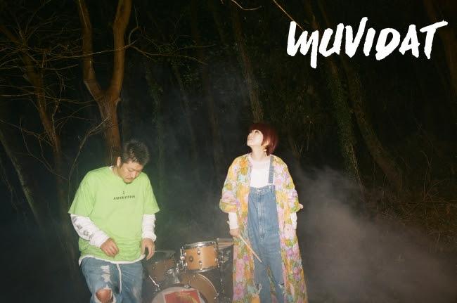 Muvidat、2nd Mini Album『Fog Lights』より「Fog Lights」MV公開サムネイル画像