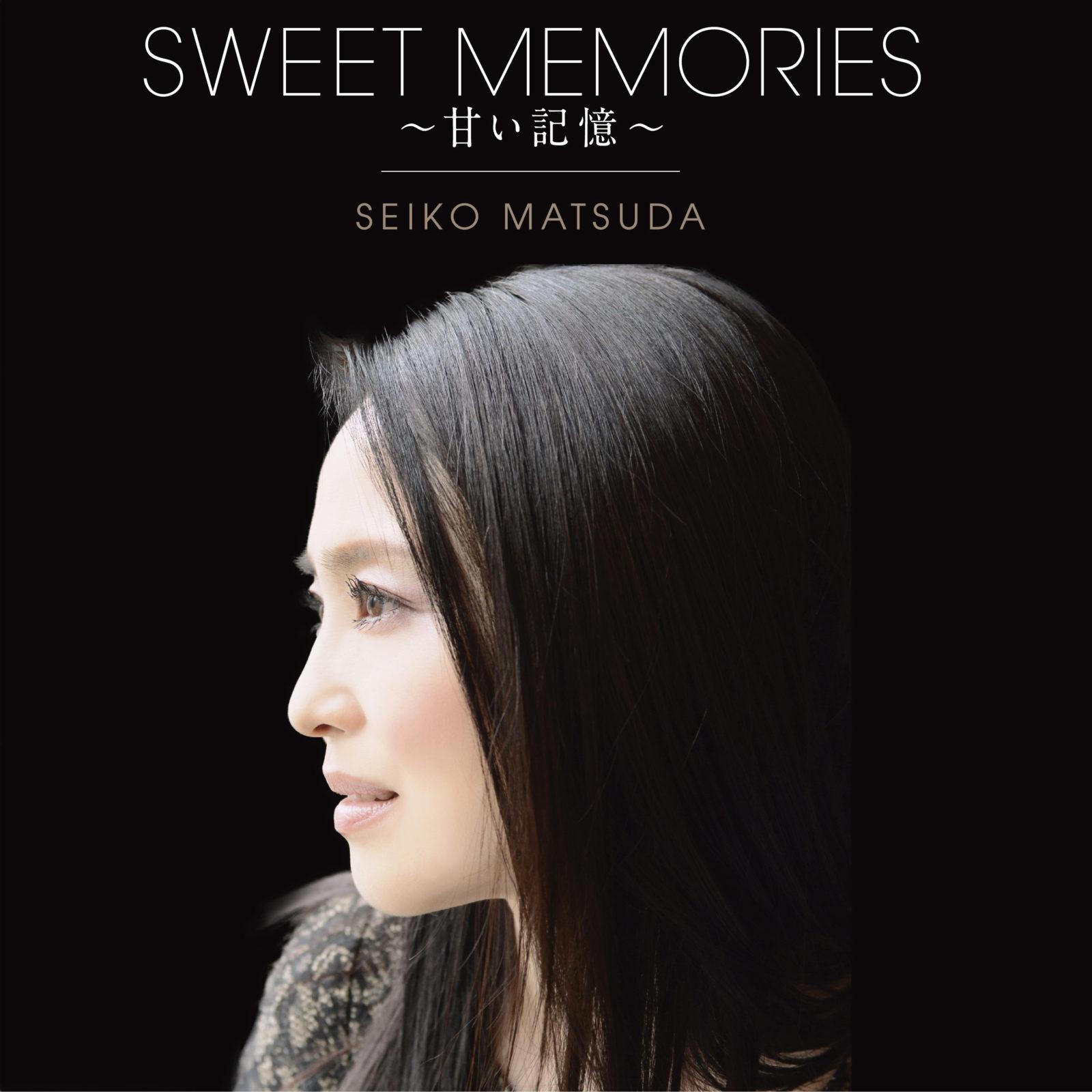 松田聖子、40周年記念楽曲「SWEET MEMORIES~甘い記憶~」がマクドナルド新CMソングに決定サムネイル画像