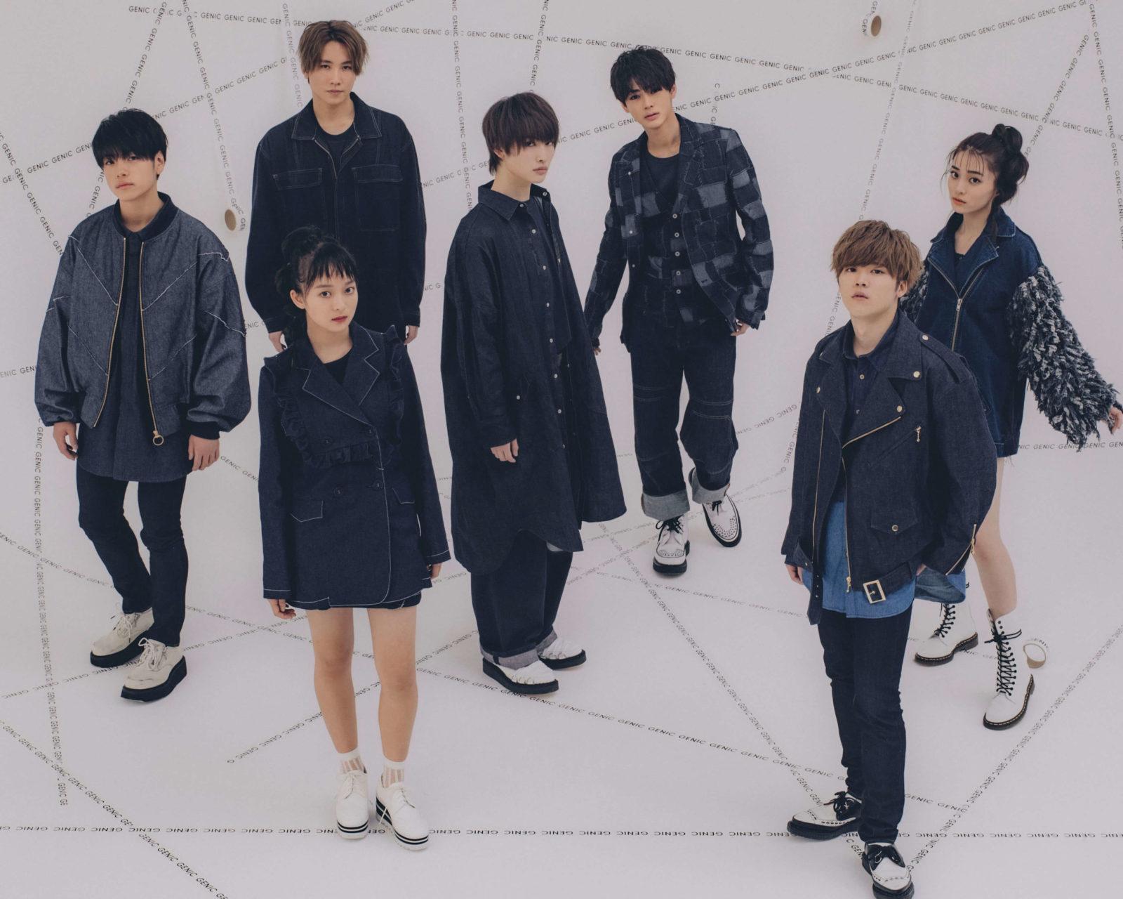 GENIC、新MVはリーダーからメンバーへのサプライズ。デビュー目前に思い出の場所へサムネイル画像