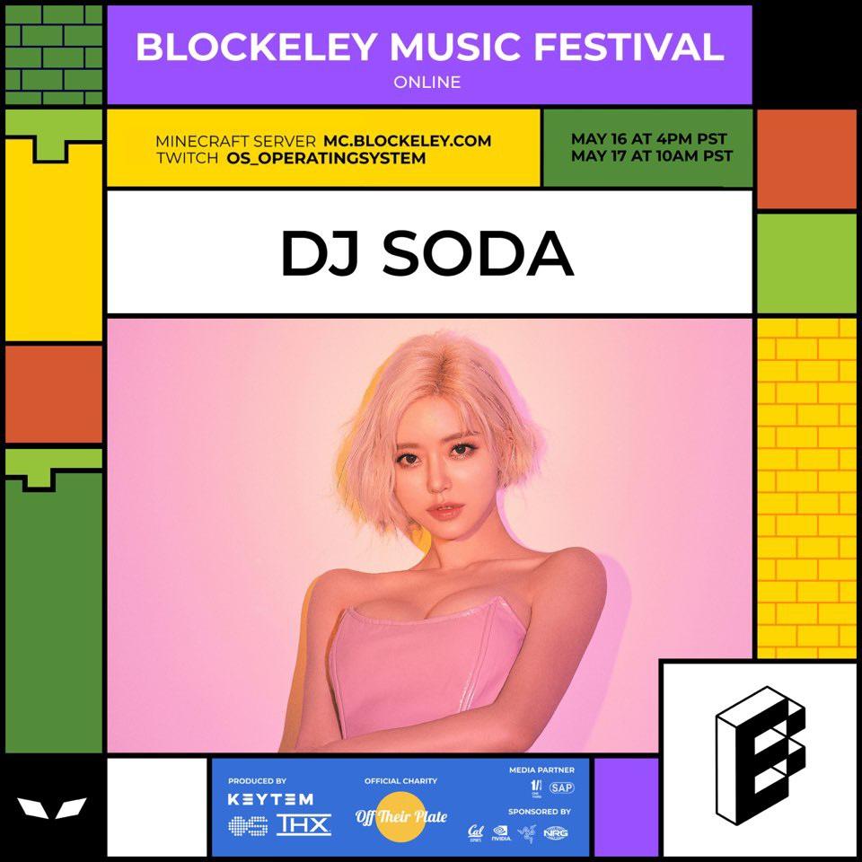 DJ SODA、アメリカのオンライン音楽フェスに出演サムネイル画像