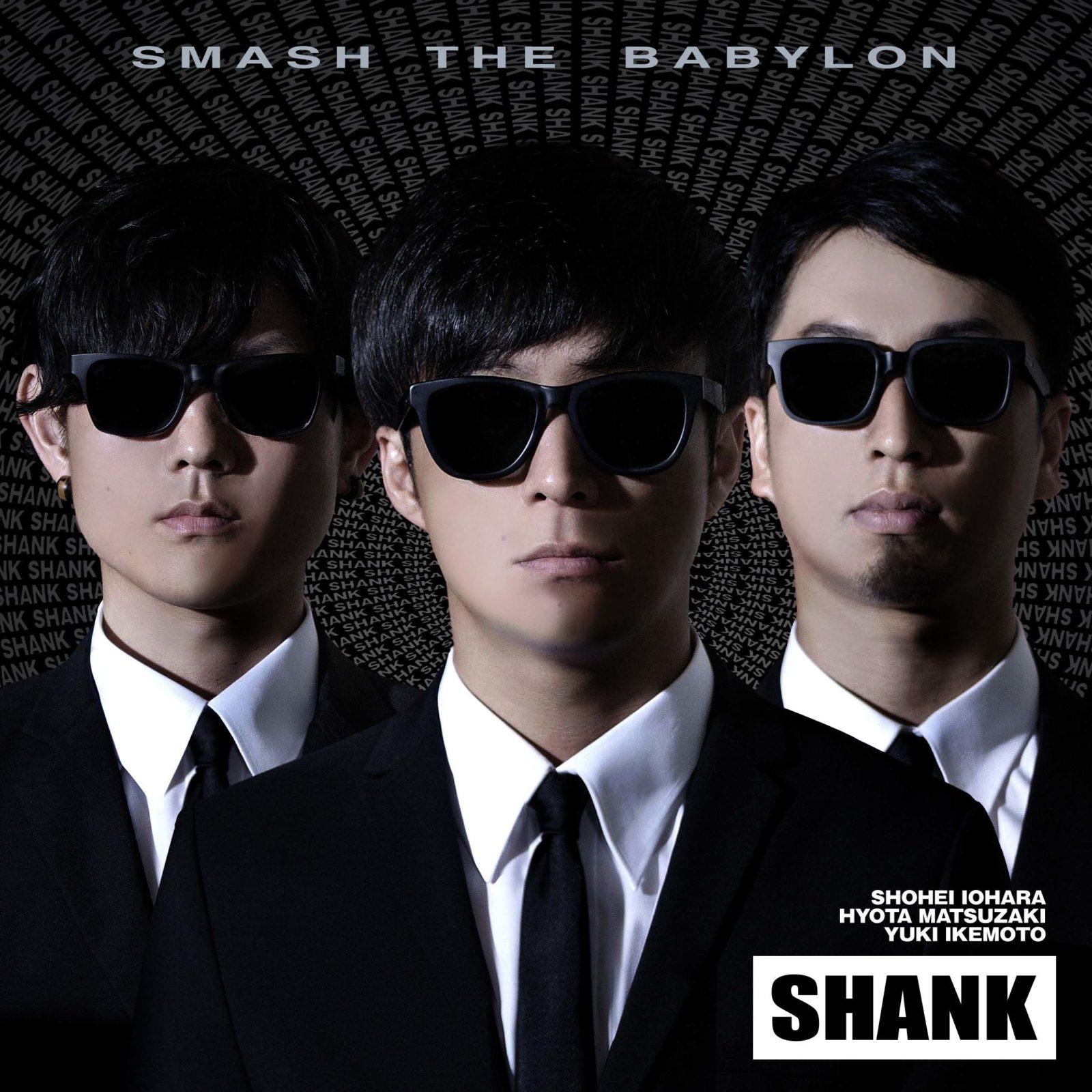 SHANK、初の配信限定シングル「Rising Down」リリースサムネイル画像