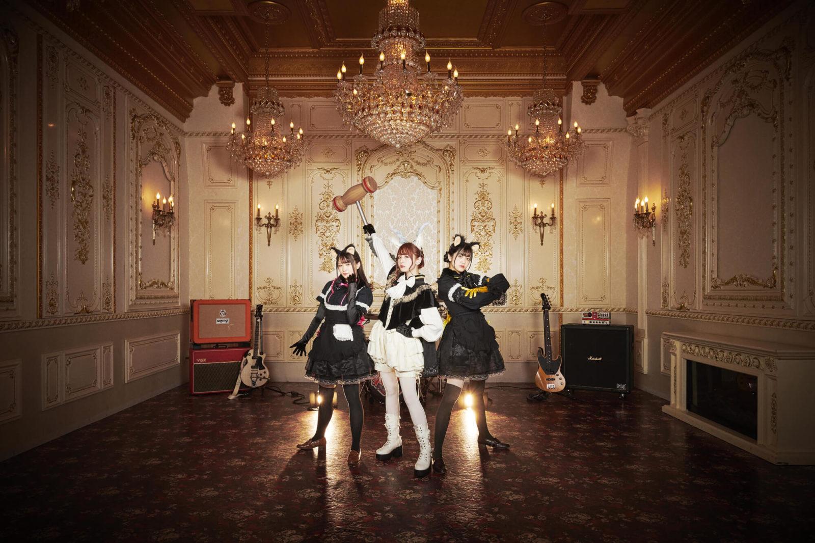 ×ジャパリ団、デビューアルバムより「確固不×論」のミュージックビデオを公開サムネイル画像