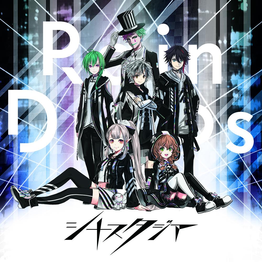 Rain Drops、1st MINI ALBUM『シナスタジア』iTunes 予約受付&「セルフィーDimension」先行配信スタート