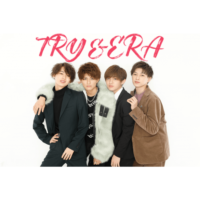 "TRY&ERA、""楽曲デビュー記念オンラインサイン会""を開催サムネイル画像"