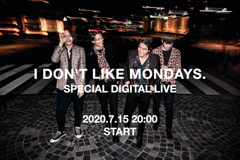 4人組ロックバンド「I Don't Like Mondays.」、有料ストリーミングによる無観客ライブを開催サムネイル画像