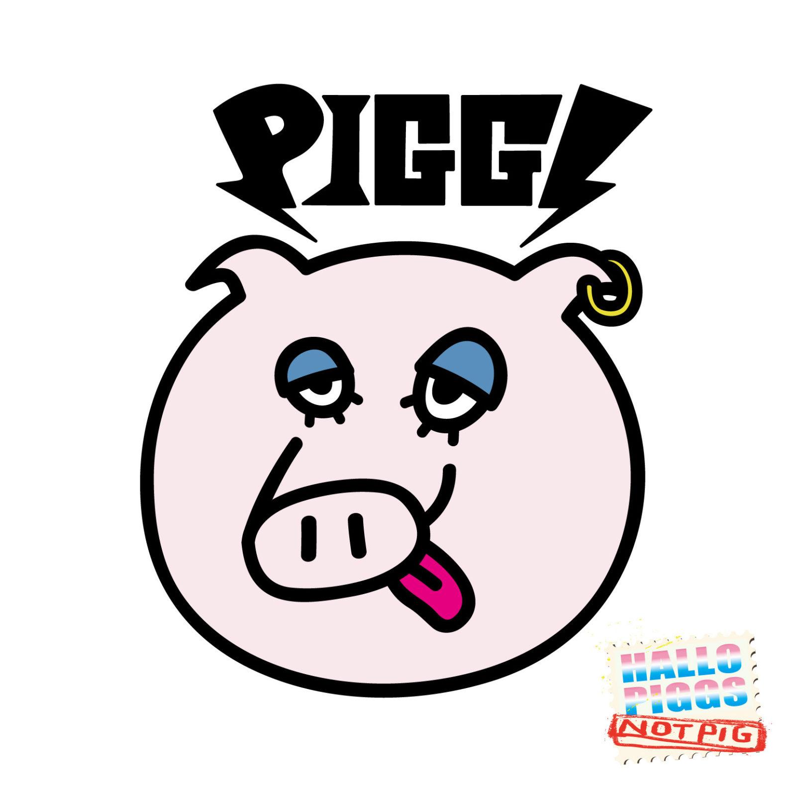 プー・ルイ率いるPIGGS、初のリリースを記念してオンラインイベント決定