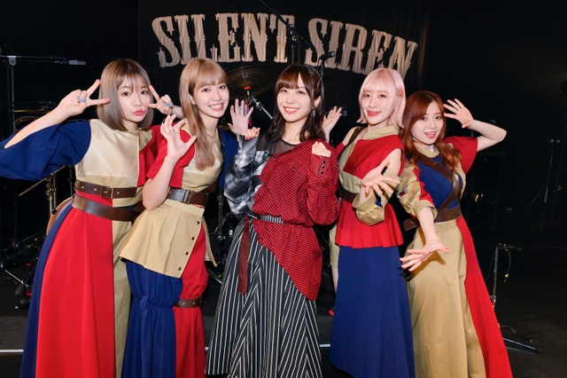 SILENT SIREN、Poppin'Partyの愛美を迎え「Up To You feat. 愛美 from Poppin'Party」初披露