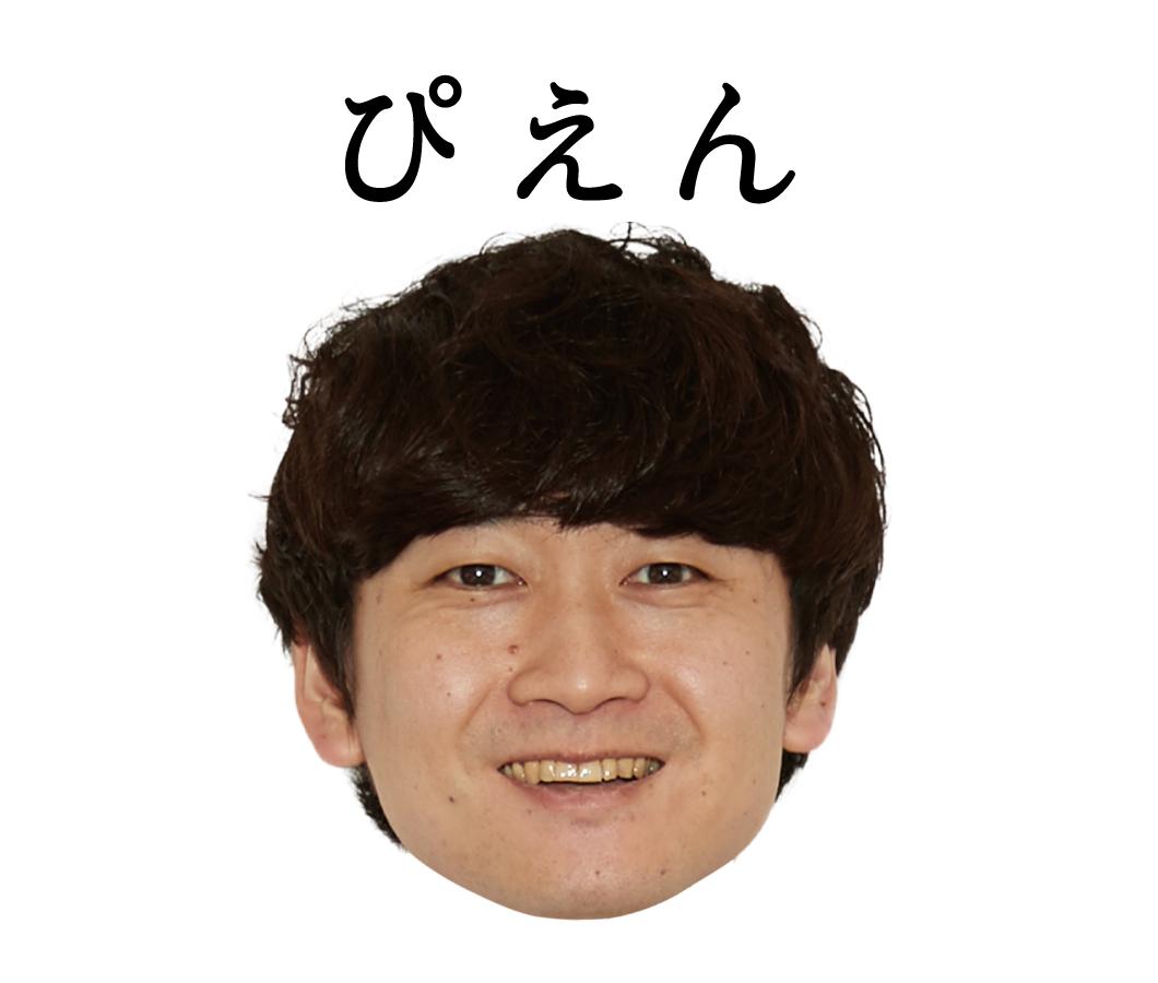 忘れらんねえよ、ワンマンライブ東京公演の中止を発表&無観客有料配信ライブ開催決定サムネイル画像