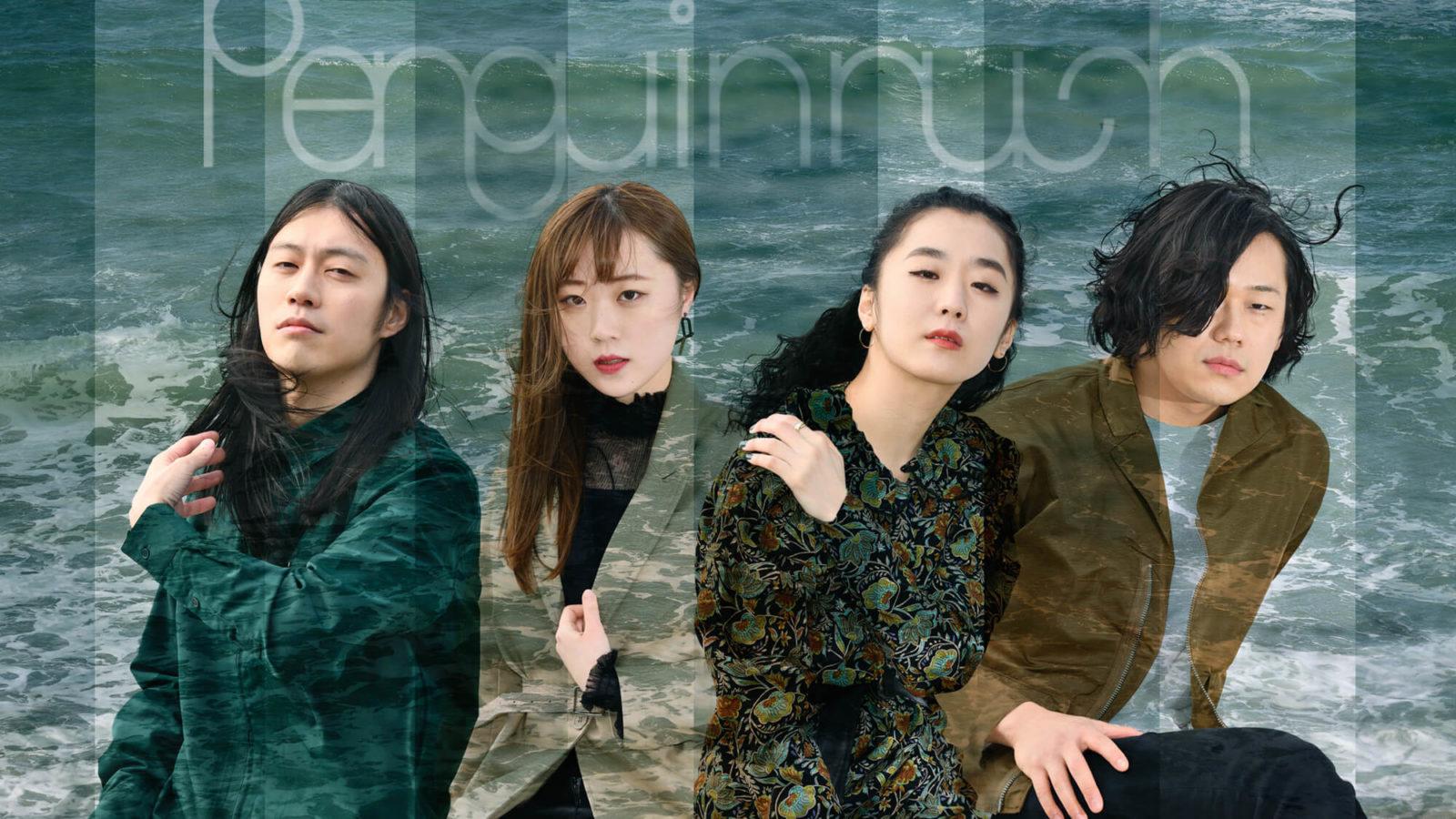 ペンギンラッシュ、3rdアルバム先行配信第3弾「高鳴り」配信スタートサムネイル画像