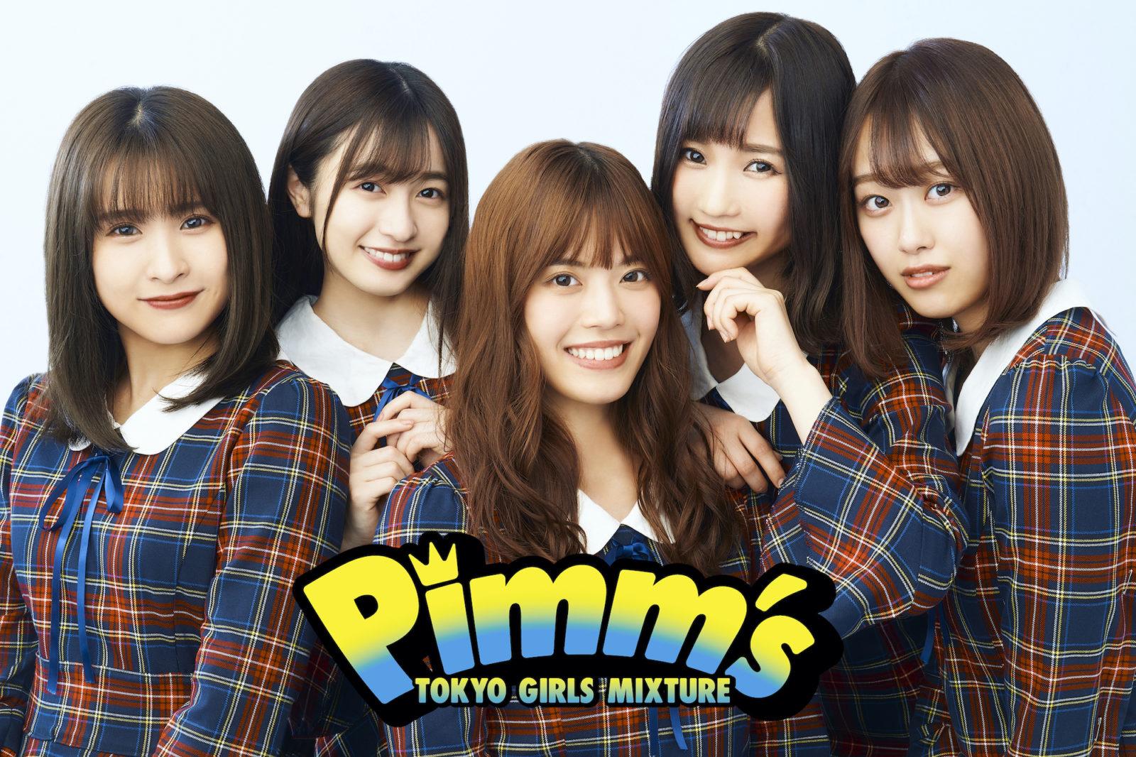 Pimm's、新体制初ライブ開催&新曲「BE ALL RIGHT」 のミュージックビデオ公開サムネイル画像