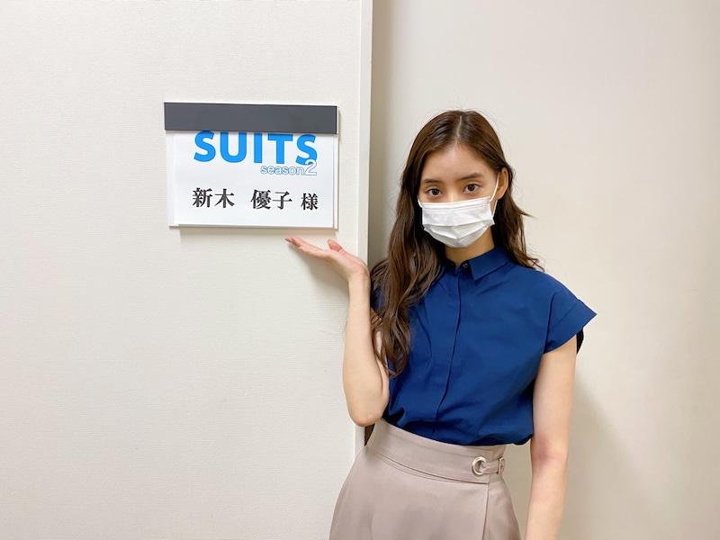 """新木優子、月9ドラマ""""撮影再開""""のマスクSHOTに「絶世の美女」「楽しみにしてます」の声"""