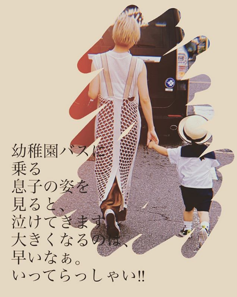 """伊藤千晃、幼稚園に通う息子との""""手つなぎ""""SHOTに反響「めっちゃお母さん」「息子くん大きくなりましたね」サムネイル画像"""
