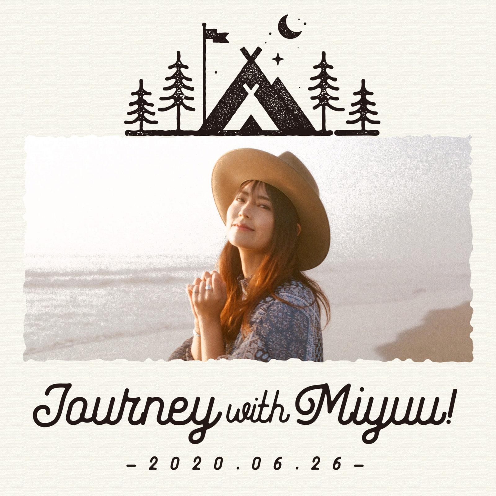 シンガーソングライターMiyuu、6月26日に無観客ライブ開催決定!ファンと共に制作した楽曲も披露サムネイル画像