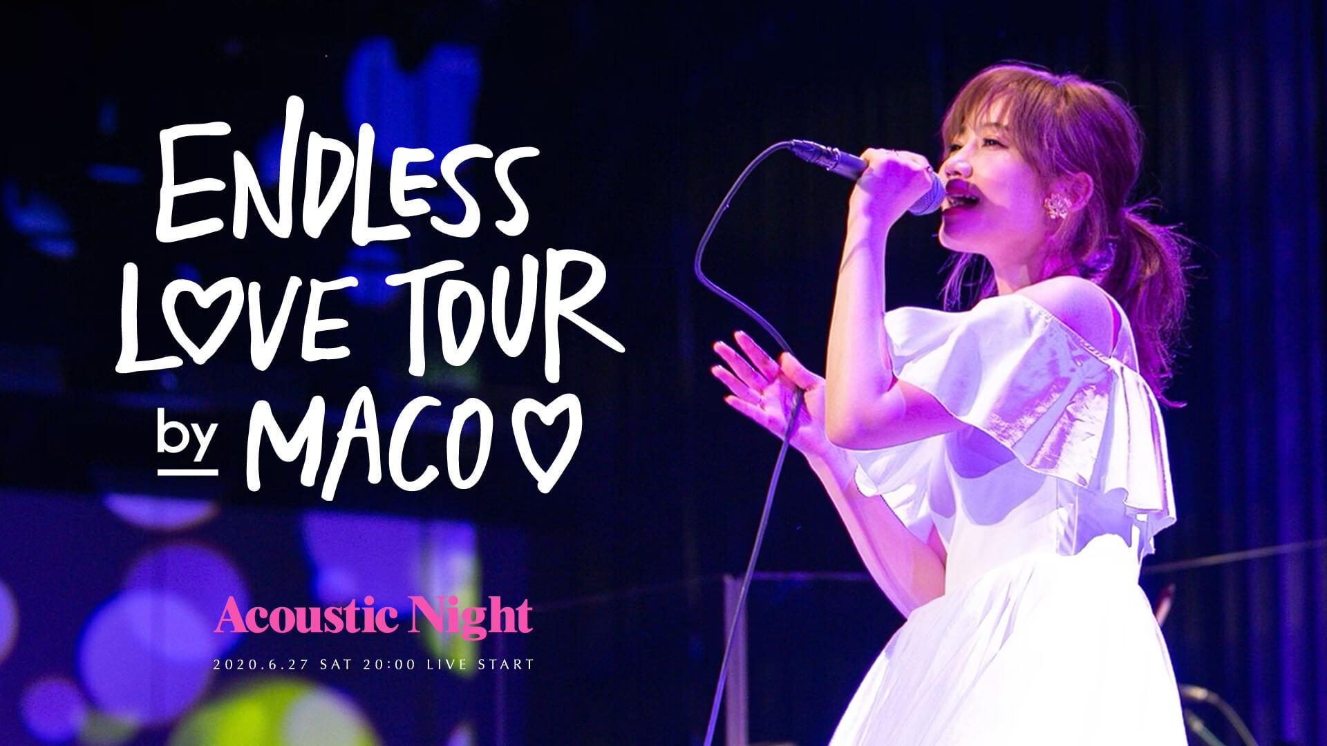 MACO、実際のライブの疑似体験をイメージしたオンラインライブツアー「Endless Love Tour」の開催を発表
